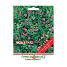 Семена Русский огород Люцерна, 30 гр.