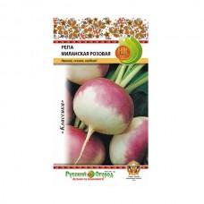 Семена Русский огород Репа Миланская розовая 1 гр