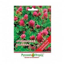 Семена Русский огород Рубиновая поляна, 30 гр.