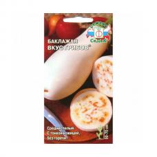 Семена Седек Баклажан Вкус Грибов, 0,2 гр.