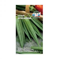 Семена Седек Бамия Красавица, 1 гр.