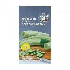 Семена Седек Дыня Армянский Огурец Богатырь белый, 0,5 гр.