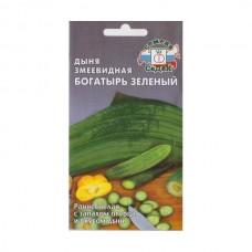 Семена Седек Дыня Армянский Огурец Богатырь зеленый, 0,5 гр.