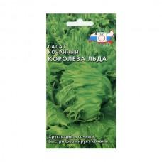 Семена Седек Салат Кочанный Королева льда 0,5 гр