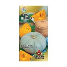 Семена Удачные семена Тыква Крошка, 2,0 гр.