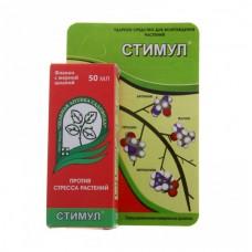 Стимулятор Зеленая аптека садовода Стимул, 50 мл.