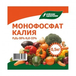 Удобрение Буйские удобрения Монофосфат калия 0,5 кг
