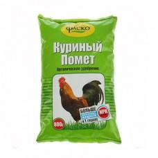 Удобрение Фаско Куриный помет, 800 гр.
