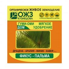 """Удобрение """"Гуми-Оми фикус-пальма"""", 50 гр."""