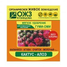 "Удобрение ""Гуми-Оми кактус-алоэ"", 50 гр."