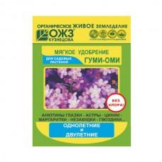 """Удобрение """"Гуми-Оми Однолетние и двулетние цветы"""", 50 гр."""