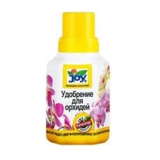 Удобрение JOY Для орхидей, 250 мл.